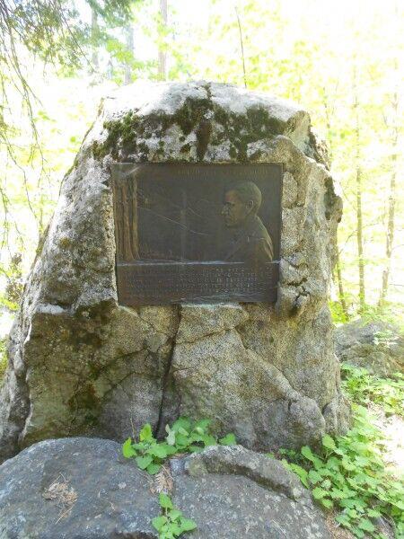 Stephen Tyng Mather Memorial Sequoia national park